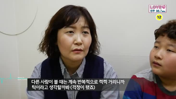 (04/01 방영) 메디컬 24시 닥터스