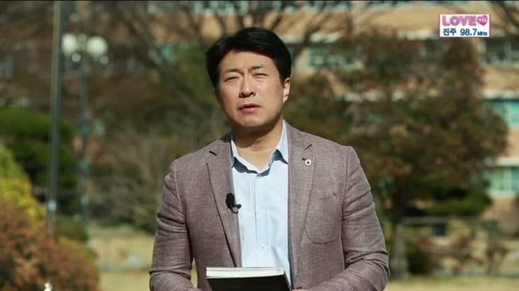(04/01 방영) 시간의 역사(유인권/부산대 물리학과 교수)