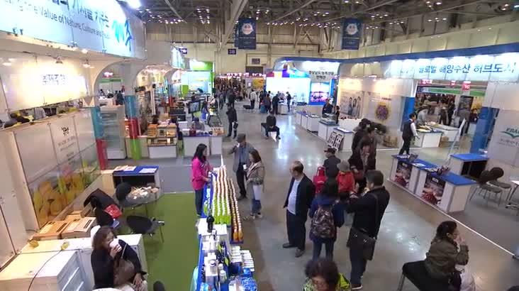 (03/29 방영) 2018 대한민국 농산물 박람회
