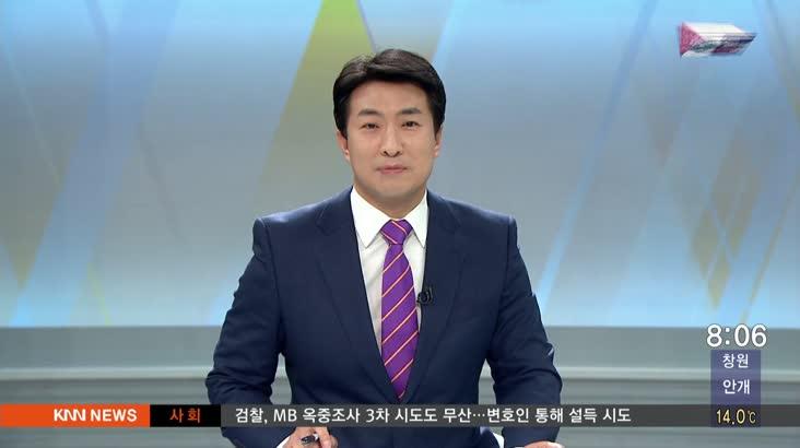 《인물포커스》김광회 부산시 건강체육국장