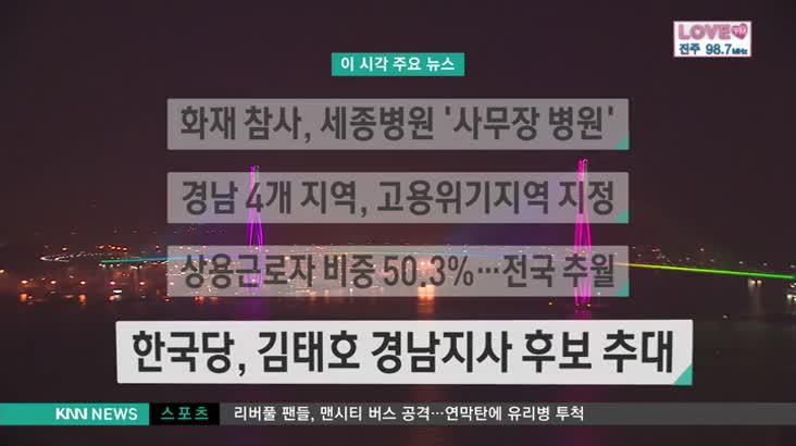 (04/05 방영) 뉴스와건강
