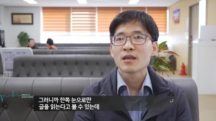 (04/07 방영) 메디컬 24시 닥터스