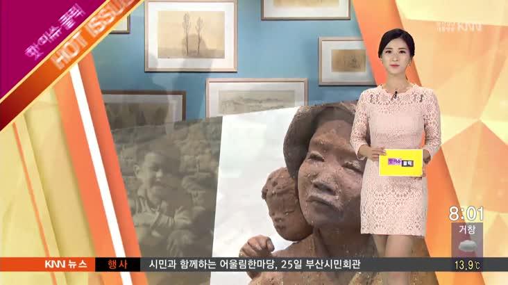 아트앤컬처-션윈예술단 내한공연