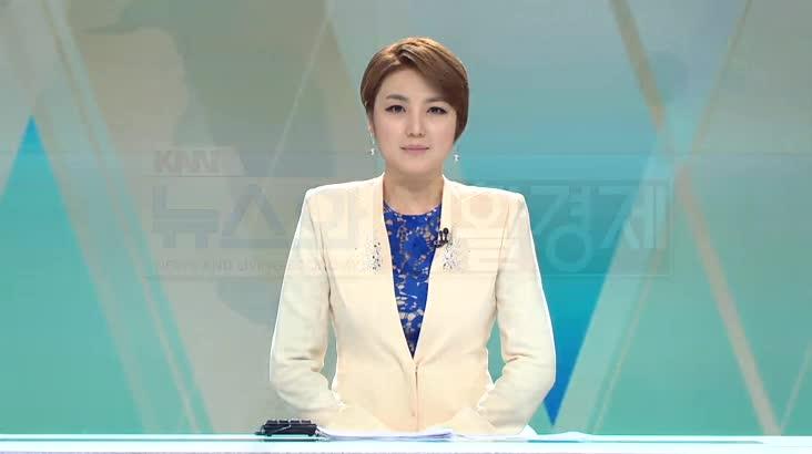 (04/12 방영) 뉴스와 생활경제