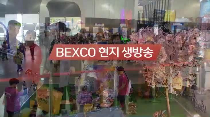 (04/07 방영) 2018 찾아가는 경기관광박람회