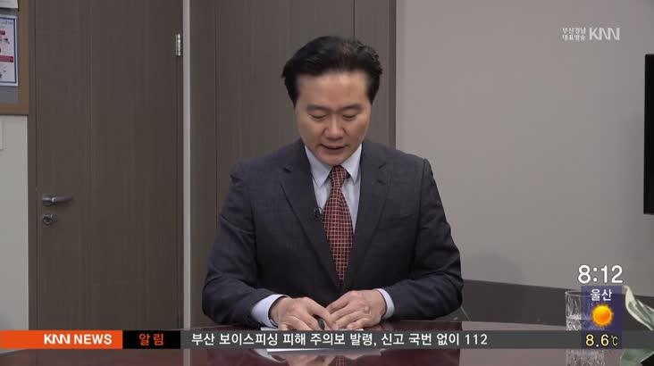 [인물포커스] 민홍철 민주당 경남도당위원장
