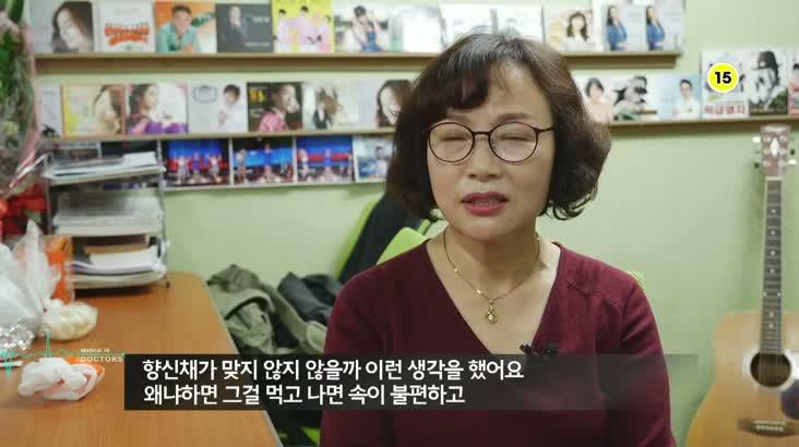 (04/14 방영) 메디컬 24시 닥터스