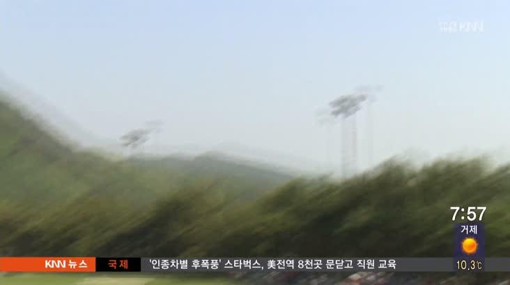 KLPGA 넥센*세인트나인 마스터즈 20일 개막
