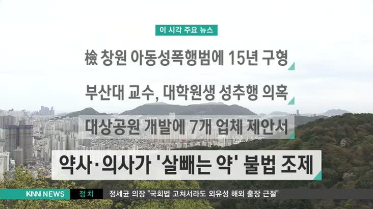 (04/17 방영) 뉴스와건강