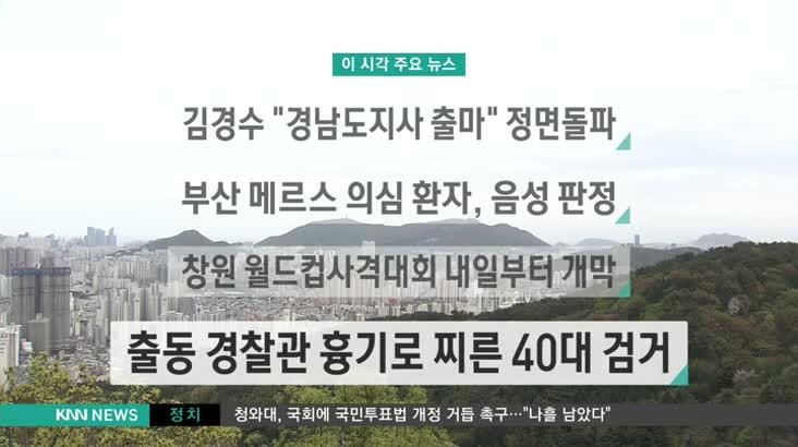 (04/19 방영) 뉴스와건강