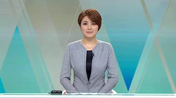 (04/20 방영) 뉴스와 생활경제