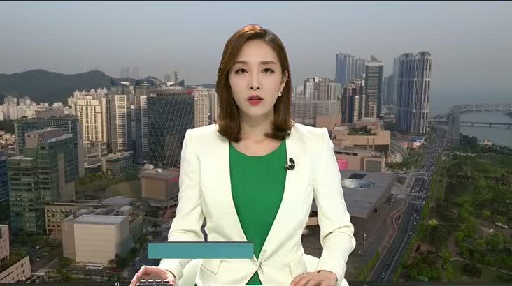 (04/23 방영) 뉴스와건강
