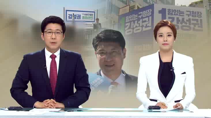 (04/24 방영) 뉴스아이