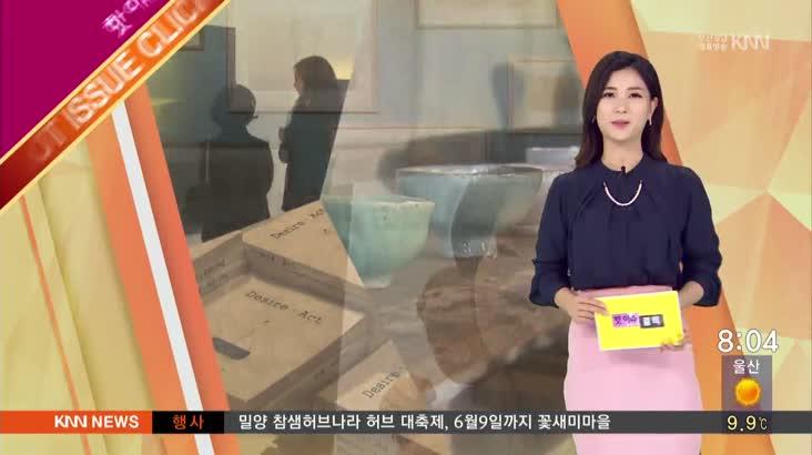 아트앤컬처-부산국악원 무용단 '벼라별 춤'