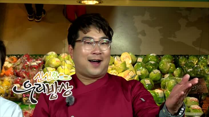 (04/25 방영) 신선한 우리밥상 – 대저 토마토