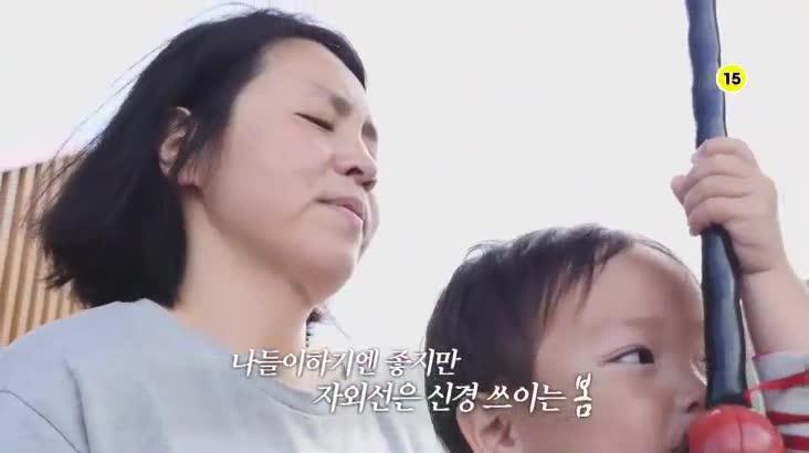 (04/29 방영) 메디컬 24시 닥터스