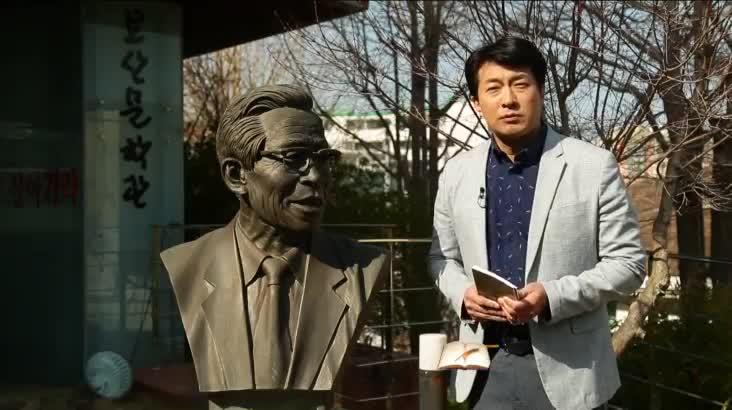 (04/29 방영) 김정한 전집(조갑상/요산문학관장)