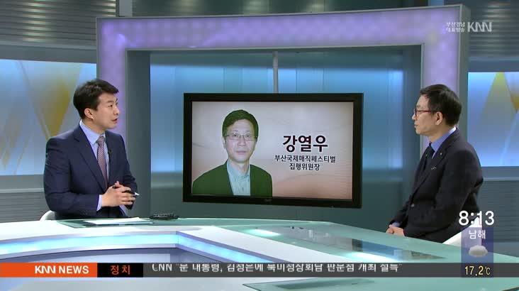 인물포커스 강열우 부산국제매직페스티벌 집행위원장
