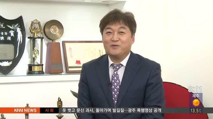 인물포커스-백경권  작곡가 故 백영호선생 장남