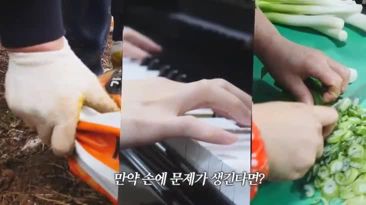 (05/06 방영) 메디컬 24시 닥터스