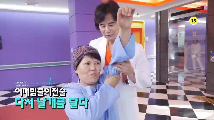 (05/07 방영) 메디컬 24시 닥터스