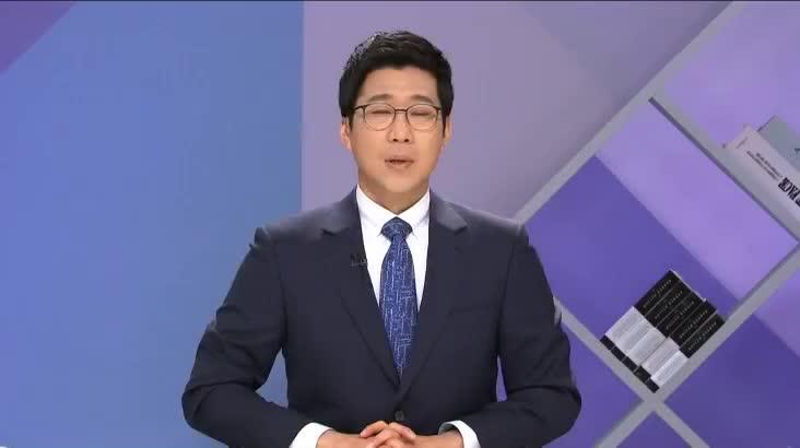 (05/06 방영) 파워토크 – 강정규 (동의대 부동산대학원장) , 김일영 ( 부산해원초 교사)