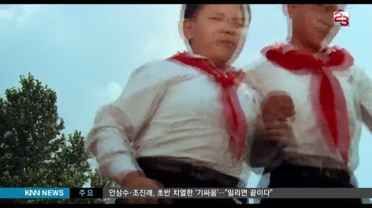 부산국제영화제, 북한 영화인 올까