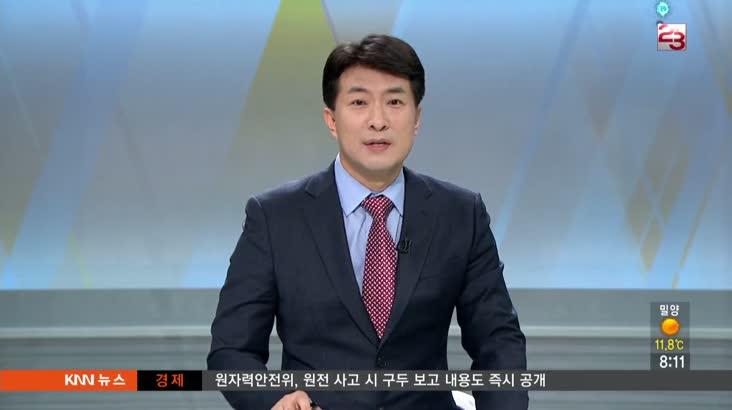 《인물포커스》 양승권 부산본부세관장