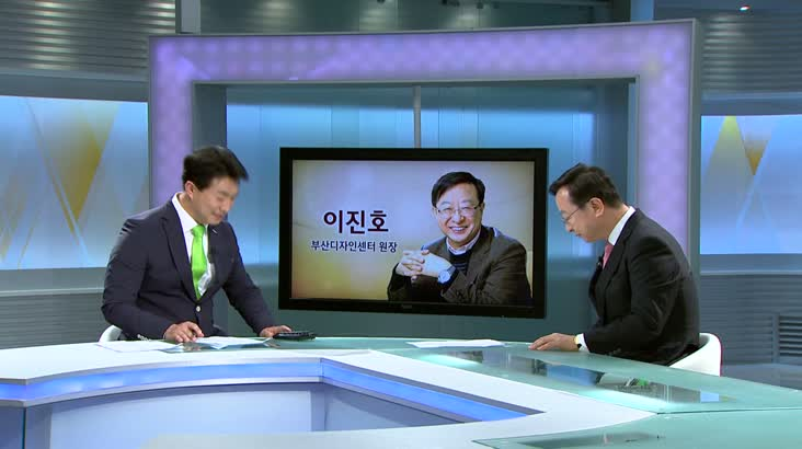 [5/14 인물포커스 자막] 이진호 부산디자인센터장