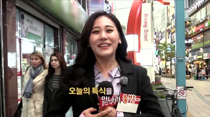 (05/14 방영) 남포동 조선닭도리 ☎051-243-7747