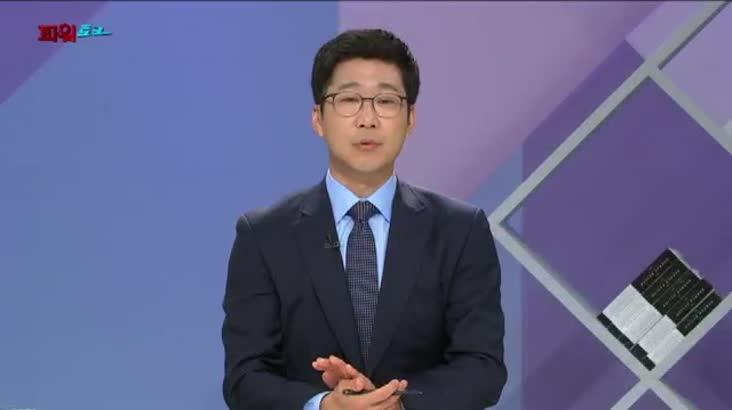 (05/20 방영) 파워토크 – 우경하(부산시국제관계대사),민병원(부산지방보훈청장)