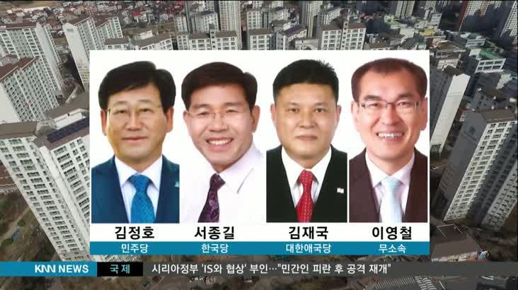 김해을 보선후보 확정