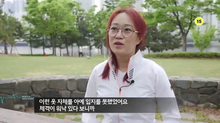 (05/21 방영) 메디컬 24시 닥터스