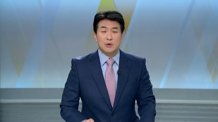 [5/23 인물포커스 자막] 김대식 자유한국당 해운대 을 보궐선거 후보
