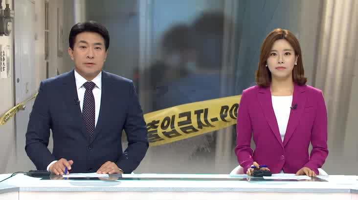 (05/23 방영) 뉴스아이