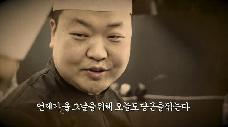 (05/21 방영) 송정 미호 ☎051-704-1210