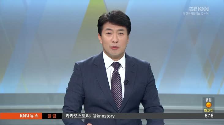 [5/25 인물포커스 자막] 윤준호 더불어민주당 해운대 을 보궐선거 후보