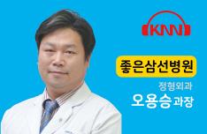 (08/20 방송) 웰빙 라이프 오전 – 오십견에 대해 (오용승 / 정형외과 전문의)