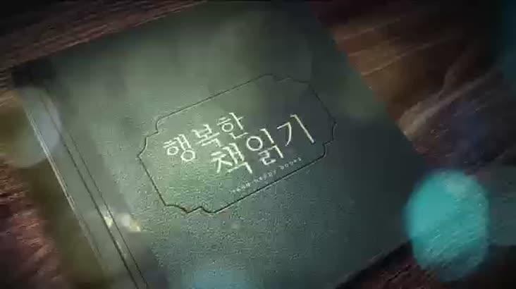 (05/27 방영) 쉬운성경 (이동석/인제대 보건의료융합대학장)