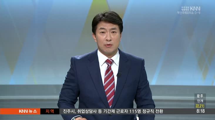 인물포커스 자막-고창권 민중당 해운대 을 보궐선거 후보
