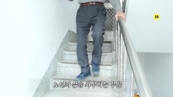 (05/29 방영) 메디컬 24시 닥터스