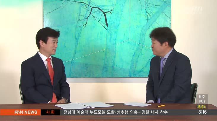 인물포커스-조규일 자유한국당 진주시장 후보