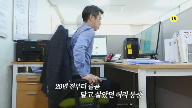 (05/18 방영) 메디컬 24시 닥터스