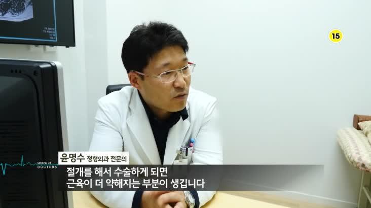 (05/24 방영) 메디컬 24시 닥터스