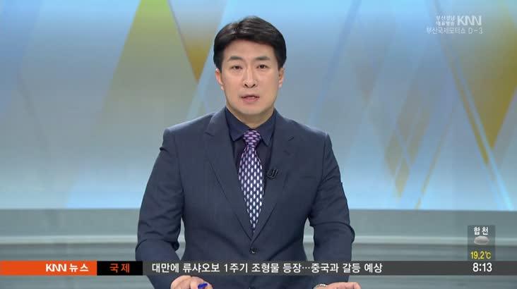 [ 인물포커스 자막]   나동연 자유한국당 양산시장 후보
