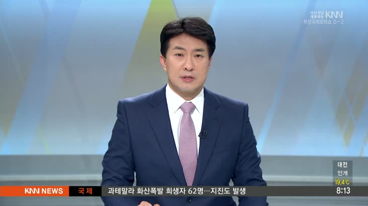 [인물포커스 자막]   박명흠 지방분권개헌국민행동공동의장