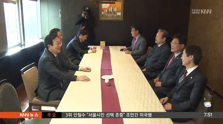 참패 한국당, 2년뒤 총선도 가시밭길 예고