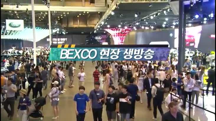 (06/09 방영) 2018 부산국제모터쇼