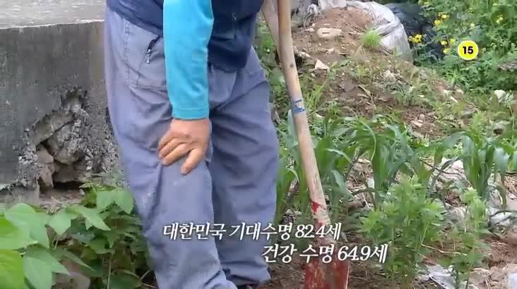 (06/05 방영) 메디컬 24시 닥터스