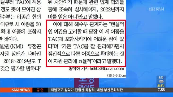아침신문읽기(정부 수자원 관리 의지 후퇴?)
